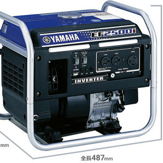 新品!未使用!ヤマハ インバータ式発電機 EF2500i