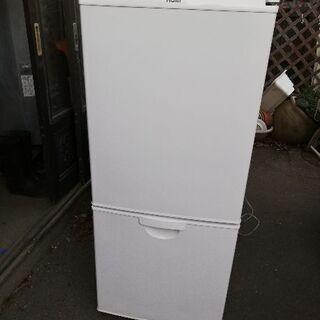 冷蔵庫 Haier 容量138L 2015年式