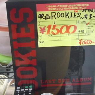 ID:G897963 映画ROOKIES~卒業~ DVD