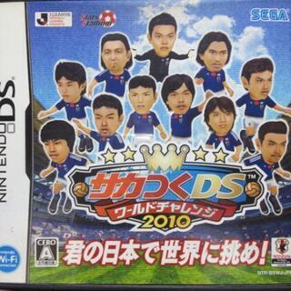 サカつくDS 2010