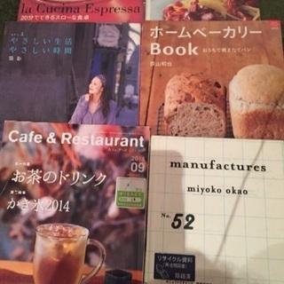 レシピ本など