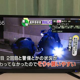 GRANPLE 19年製 TV-29-c113