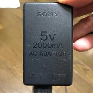 PSPの充電器のみ