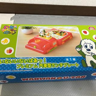 【新品】わんわんプレミアムランチプレート&離乳食タッパー