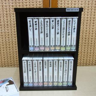 精選盤 昭和の流行歌 カセットテープ 19本セット 南12条店