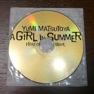 CD(ディスクのみ) 松任谷由実 /A GIRL IN SUMM...