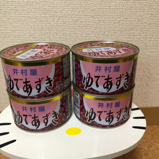 井村屋 ゆであずき 缶詰
