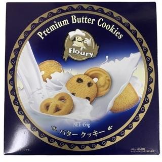 フラウリー バタークッキー 454g