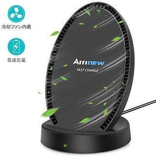 【全国対応・新品未使用】ワイヤレス 充電器 QI 急速充電 10...