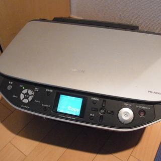 エプソンPMA890 補充インク付き