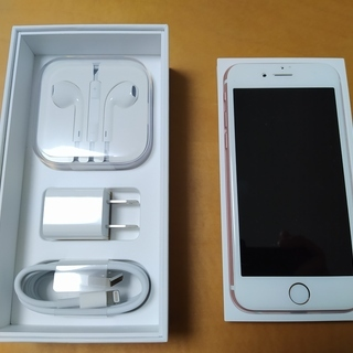 iPhone6S 128GB【超美品】