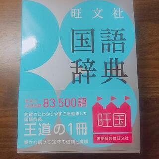 【未使用】定価3000円
