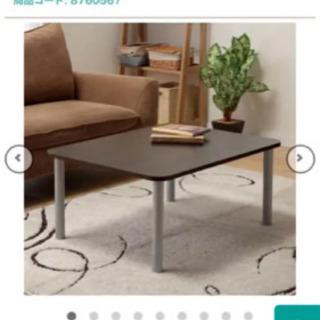 ローテーブル♡値段交渉可