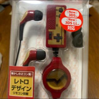 ファミコン2コン型マイク付きイヤホン