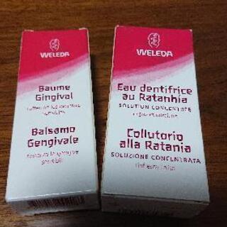 ヴェレダ 歯磨き粉&マウスウォッシュ