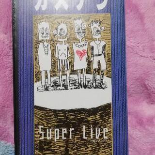 カステラ 「Super Live」(VHS )