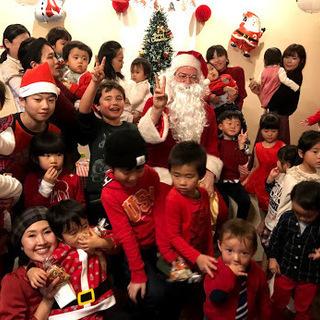 ファミリーで楽しめる英語クリスマスパーティー (300名限定)