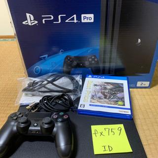 PS4 pro 2TB MHWディスク付 &PS Vita 3点...