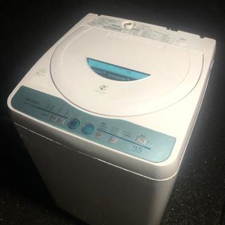 🌈早い者勝ち😍‼️激安part1👨🦱💙SHARP✨洗濯機…