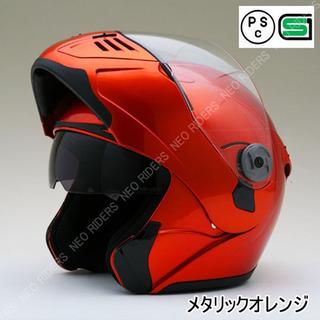 値引き可!新品■バイク■ヘルメット Mサイズ■フルフェイス  F...