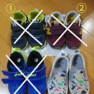 子供靴 14.5~16cm