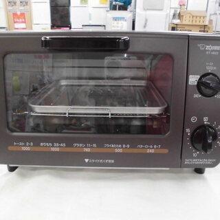 ZOJIRUSHI/象印 オーブントースター ET-VB22 1...