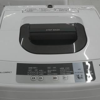 HITACHI 日立 全自動洗濯機 5kg 2015年製 NW-...