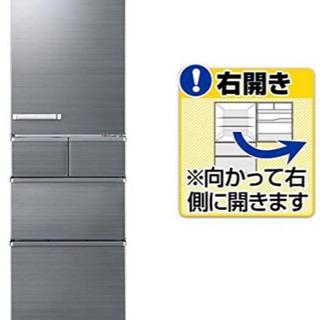 【中古品】アクア 415L 5ドア冷蔵庫(チタニウムシルバー)【...