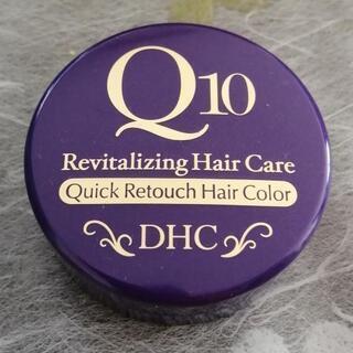DHC Q10 クイック白髪かくし