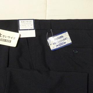 新品 スラックス紺色 ウエスト105cm