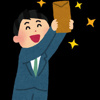 ☆三田市年末限定案件!未経験者歓迎!カーステレオの検査☆