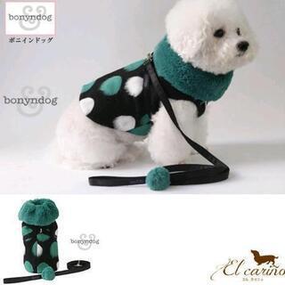 大特価!!❄️ハーネス&リード付き犬服