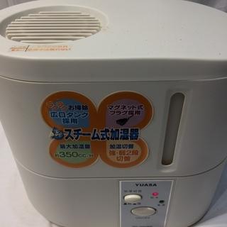 ★1069★YUASA ユアサ スチーム式式加湿器 YHY-35...