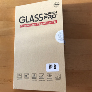 iPhone8 覗き見防止ガラスヒィルム