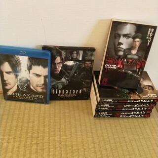 バイオハザード DVD+小説全巻