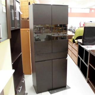 カリモク家具 chitano チターノ ダイニングボード 食器棚...