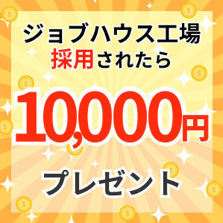 兵庫県明石市 【船・ヘリコプターのエンジン部品の運搬・検査】