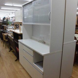 レンジボード 食器棚 キッチン収納 エナメル 白 幅:140cm...