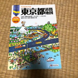 東京都道路地図