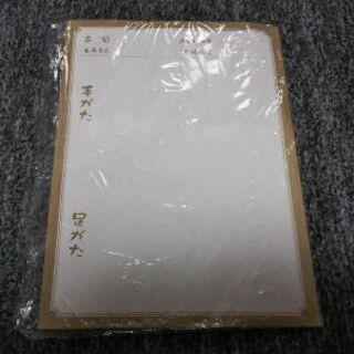 【無料】手形足形セット 台紙2枚 食紅インク