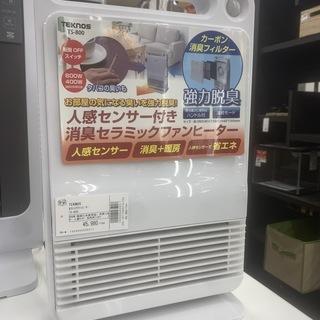 【未使用品】TEKNOS セラミックファンヒーター TS-800...