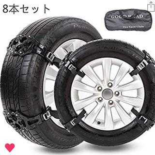新品未使用 非金属製 タイヤチェーン