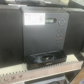 SONY コンポ HCD-V3 リモコン付 ヤケ有