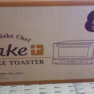 オーブントースター燻製もできる