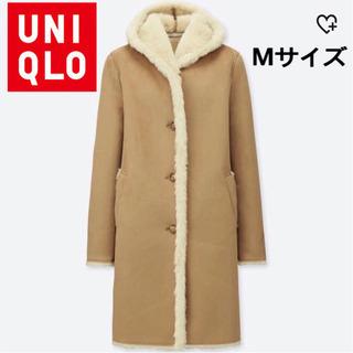 UNIQLO ふわふわ ムートンコート キャメル Mサイズ ユニクロ