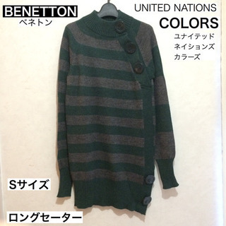 BENETTON UNITED NATIONS COLORS /...