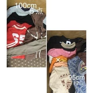 子供服、ズボン   95cm    、100cm  セット