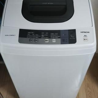 【売ります】日立 洗濯機 2016年製 NW-5WR 5kg-S...