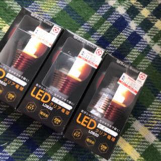 LEDライト  3つセット!