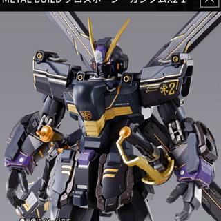 METAL BUILD クロスボーン・ガンダムX2